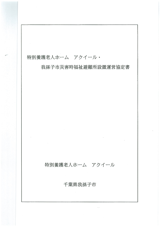 20131205105837-0001
