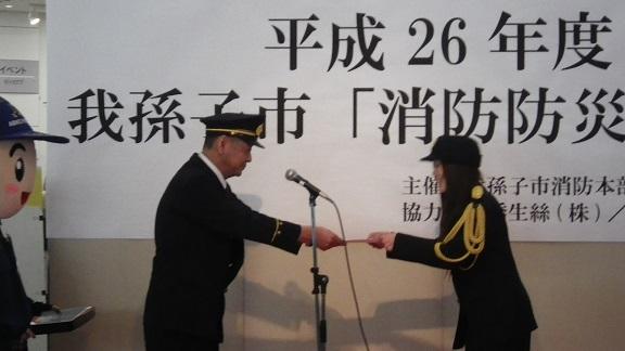 2028消防祭り (1)