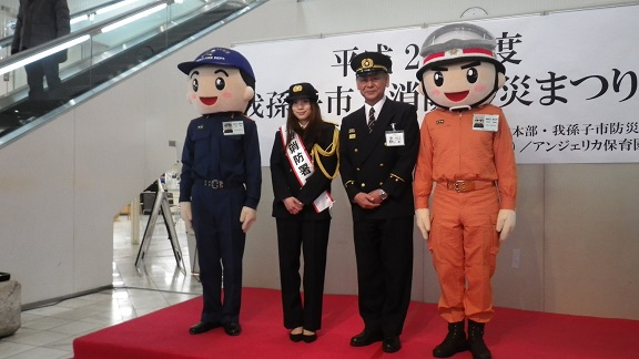 2028消防祭り (2)