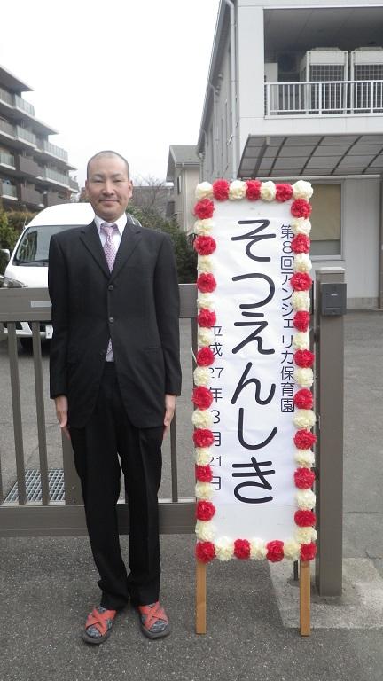 0321卒園式 (1)