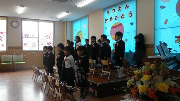 0321卒園式 (7)
